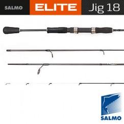 Спиннинг Salmo Elite JIG 18, углеволокно, 2,13 м, тест 5-18 г, 102 г