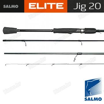 Спиннинг SALMO ELITE JIG 20 2,60м, тест 5-20 г, уголь IM7