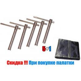 Комплект ввертышей СТЭК и чехол 5+1 (при покупке палатки)