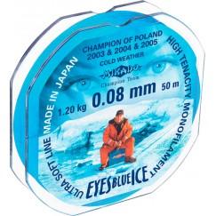 Леска монофильная Mikado Eyes Blue Ice 50 м