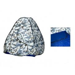 Палатка зимняя автоматическая Comfortika 1.5x1.5x1.5 м (дно на молнии)