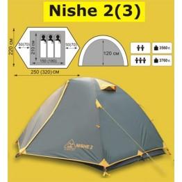 Туристическая 2-х местная палатка TRAMP Nishe 2