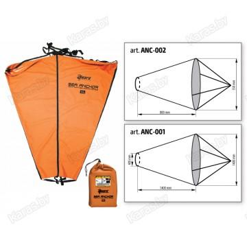Якорь-парашют Akara 55 см