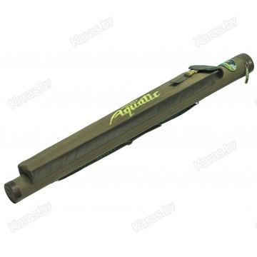 Тубус для удилищ Aquatic TК-75 120см с карманом