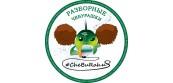 Cheburahus