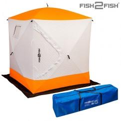Палатка зимняя Fish2Fish КУБ трехслойная (1.6x1.6x1.7м)