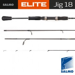 Спиннинг Salmo Elite JIG 18, углеволокно, 2,43 м, тест 5-18 г, 125 г