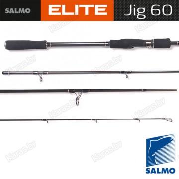 Спиннинг SALMO ELITE JIG 60 2,40м, тест 15-60 г, уголь IM7