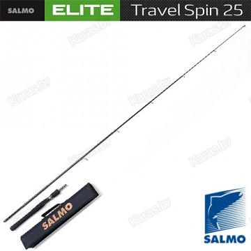 Спиннинг SALMO ELITE TRAVEL SPIN 25 2,10м, тест 3-25 г, уголь IM7