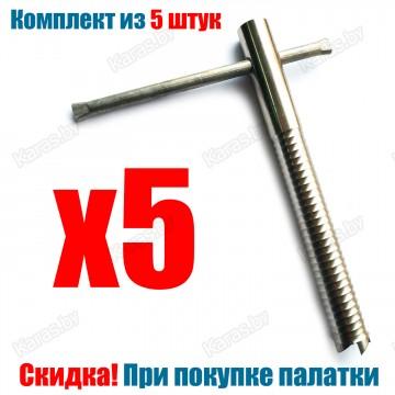Комплект ввертышей Следопыт для крепления палатки 5шт. 190х19, передвижная ручка (при покупке палатки)