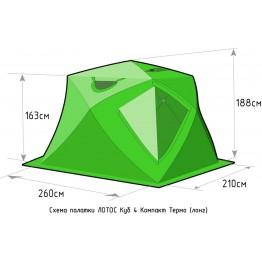 Палатка зимняя Лотос Куб 4 Классик Термо Лонг (2.60x2.10x1.88 м)