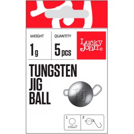 Чебурашка вольфрамовая разборная Lucky John TUNGSTEN JIG BALL (1-15 г)