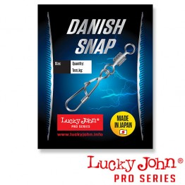 Вертлюги c застежкой Lucky John Pro Series Danish Snap With Rolling Swivel