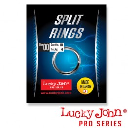 Кольца заводные Lucky John Pro Series Split Rings