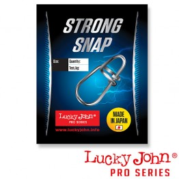 Застёжки Lucky John Pro Series Strong Snap