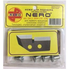 Ножи Nero для ледобуров 130 мм ступенчатые, (правое вращение) 3004-130(CR)
