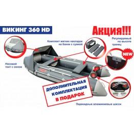 Надувная 5-местная ПВХ лодка Посейдон Викинг VN-360 HD (НДНД) +ПОДАРКИ