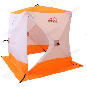 Палатка зимняя Следопыт КУБ 4 бело-оранжевая (2.1х2.1х2.14 м)