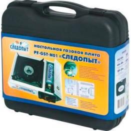 Газовая плита Следопыт с пъезоподжигом (PF-GST-N01)