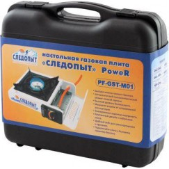 Газовая плита Следопыт PoweR с пьезоподжигом и переходником (PF-GST-M01)