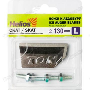 Ножи для ледобура Тонар Helios Скат 130 (левое вращение)