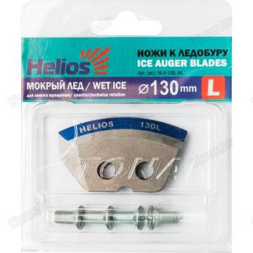 Ножи для ледобура Тонар Helios Мокрый Лед 130 (левое вращение)