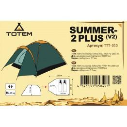 Туристическая палатка Totem Summer 2 Plus V2