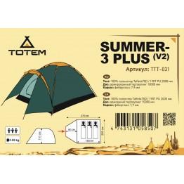 Туристическая палатка Totem Summer 3 Plus V2