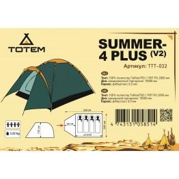 Туристическая палатка Totem Summer 4 Plus V2