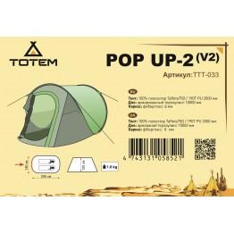 Туристическая палатка Totem Pop Up 2 V2 (автоматическая)