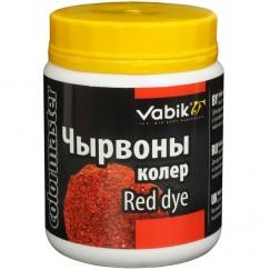 Краска для прикормки Vabik Colormaster красная 100г
