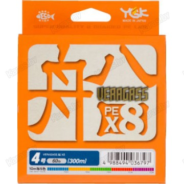 Леска плетёная YGK Veragass X8 150 м