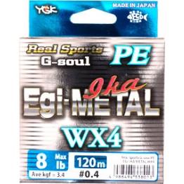 Леска плетёная YGK G-Soul Egi-METAL WX4 120 м