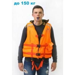 Спасательный жилет двухсторонний MedNovTex до 150 кг