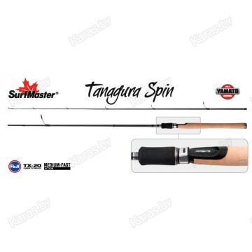 Спиннинг SURF MASTER Yamato Series Tanagura Special TX-20-SM-YS5004-270, углеволокно, штеккерный, 2,7 м, тест: 4,5-21 г , 163 г