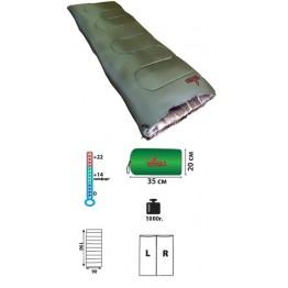 Спальный мешок Totem Woodcock XXL (0°С)